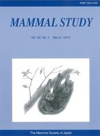 Mammal Study