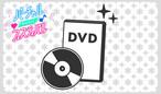 【6月下旬順次発送予定】バーチャル音楽フェスティバル DVD【新規】