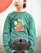 SAU(左右) Baseball スウェット(Green)