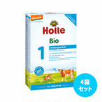[4箱セット] Holleビオ粉ミルク(月年齢: 1 0ヶ月〜5ヶ月用)