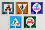 交通安全 / イスラエル 1966