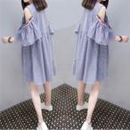 ヨーロッパGP 緩いストラップレスドレス 薄いストラップドレス