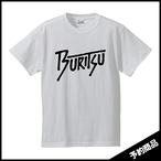 BURITSU Tagging Logo Tee : White 6月中旬〜下旬入荷予定