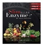 Slim Enzyme+® 30本入り