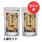 沖縄海塩100% ぬちまーす 250g✕2袋セット