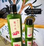 プチレピ人気No1  オリーブマノン グリーンローション(果汁水)【化粧水】