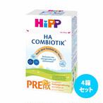 [4箱セット] Hipp HAコンビオティック粉ミルク 500g (Pre~2)