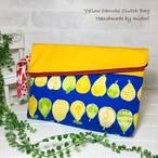 黄色い帆布のクラッチバック (洋梨 青)