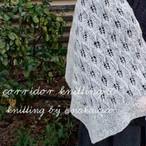 (糸のみ)ルミエールの編み物キット byコリドーニッティング