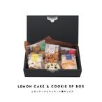 タイヨウノレモンケーキとクッキー5種BOX
