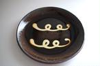 中川紀夫(紀窯)|スリップウェア平皿7寸 C