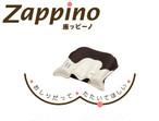 Zappino 座ッピーノ