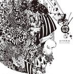 会場限定mini album『死の家の記録』(CD)