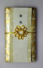 ご祝儀袋 Syu-Gold