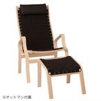 【アウトレット】Bern chair black
