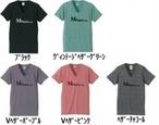 MATARO5454(ゴシゴシ)Tシャツ