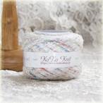 §koko§ マーメイドの世界〜海底〜The second 1玉26g以上 ブークレ、フェザー、引き揃え糸、毛糸  オリジナル編み糸