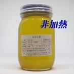 非加熱:国産はちみつ みかん蜂蜜 600g