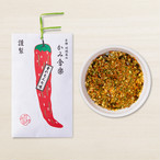 青レモン七味(季節限定)/ Green lemon shichimi   (seasonal product)