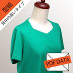 80代の型紙 ペンタゴンネック半袖Tシャツ / データダウンロード / A4サイズPDF12枚+説明2枚