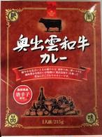 """【霜降り和牛肉のスライスが美味❗️】奥出雲和牛カレー """"霜降り和牛のスライス"""""""