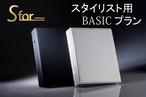 美容師手帳 S for / 【増量版】バインダー付リフィルセット / プラン PRO / カスタマー