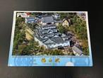 福山城クリアファイル