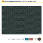 1柄×10枚『05ランタンタイル(Dブラック)』FrameCue 撮影背景になるペーパーランチョンマット(A3サイズ背景紙)