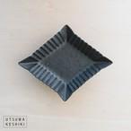 [額賀 円也]菱形小鉢(鉄釉)
