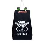 【通い袋】SAKE 袋 IS JUSTICE / 漆黒