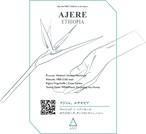 【100g】Ajere, Ethiopia - Washed/ アジャレ、エチオピア - ウォッシュド