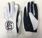 Streamline White Glove