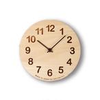KATOMOKU Dual use clock 置き掛け兼用 km-47