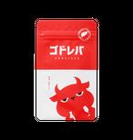 ゴドレバ(5回分×1袋)