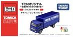 TCNオリジナルトミカ ヤマハレーシングトラック