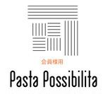 【会員様用】生 パッケリ(ショートパスタ)