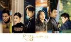 韓国ドラマ【ザ・キング:永遠の君主】DVD版 全16話