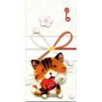 猫祝儀袋(和道楽)招き猫