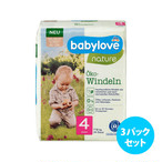 [3パックセット] Babylove 紙おむつ (サイズ 4)