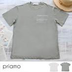 MONOレタリングロゴTシャツ (半袖Tシャツ トップス カットソー ゆるめ ルーズ レディース トップス)DE-8