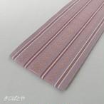 正絹 博多織の伊達締め ローズ