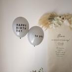 【新カラー入荷!大人気!】  Balloon Happy Birthday 5pc グレー 子供部屋 パーティー バースデイ 誕生日 happy birthday 風船 バルーン