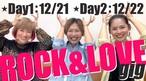 【②12月22日(火)チケット】《Rock & Love .gig!》