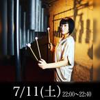 7/11(土)サヌカイトおやすみコンサート