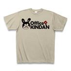 オフィス禁断オフィシャルTシャツ(ロゴ×SG)KDNT005