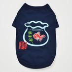 金魚鉢に金魚 / 紺色(2700)