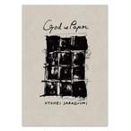 坂口恭平 通常版「God is Paper」