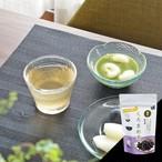 国産 くろまめ茶 8p【クリポス対応】