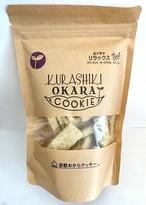 倉敷おからクッキー(心と体のリラックス)
