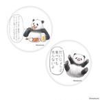 「悪いことを言うパンダ」缶バッチセット(2個入)
